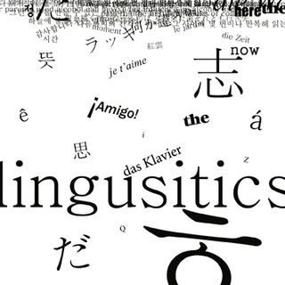 applied-linguistics